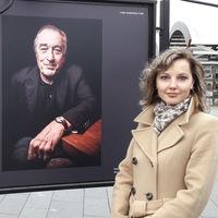 Иришка Дмитриева