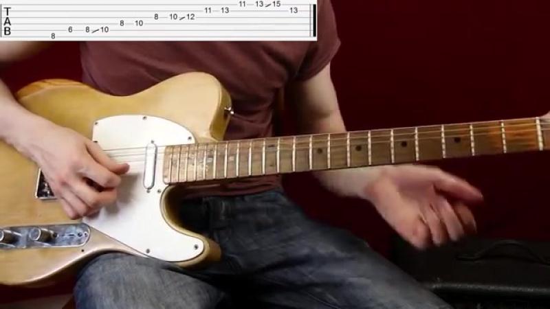 3 Мощные Блюз Роковые Вертушки - Уроки игры на гитаре Первый Лад.mp4