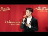 171108 EXO Lay Yixing @ Madam Tussauds Weibo Update