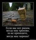 Анастасия Нечаева фото #22