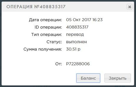 https://pp.userapi.com/c639418/v639418372/4c7da/AVGwM4FPh4k.jpg