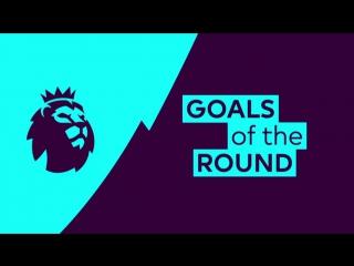 Чемпионат Англии 2017-18 / Лучшие голы 5-го тура HD 720p