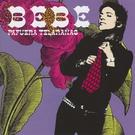 Неизвестен - Bebe ft. Penelope Cruz - Siempe Me Quedar (Релама Сок Я Вишня 2012