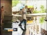 Губерния (Барс ТВ, 2004) Животные и насекомые мутанты в одном из Ивановских домов