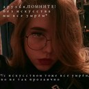 Talina Yakushenko фото #7