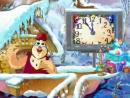 Веселое Новогоднее путешествие(серия 9-16) (Уроки тетушки Совы)