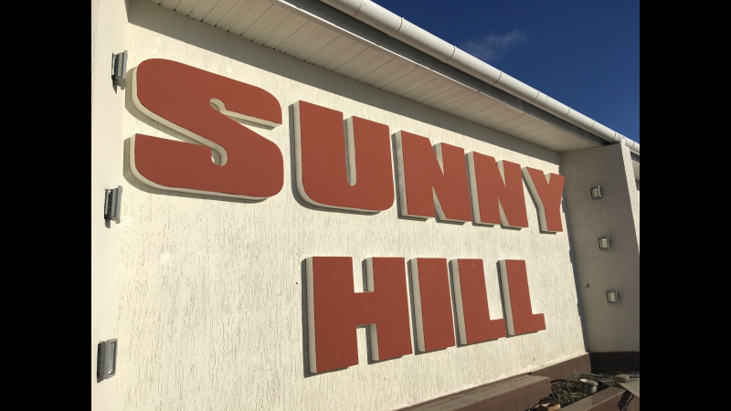 Вид из ЖК Sunny Hill 1 корпус 3 этаж 20.11.17