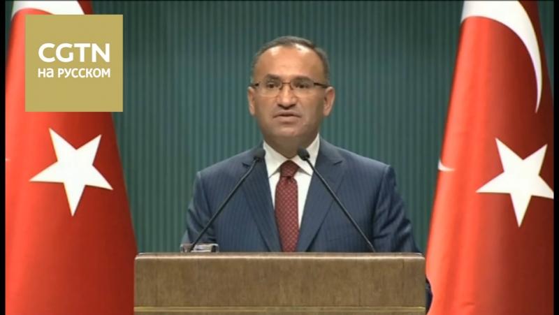 Турция закрыла свое воздушное пространство для полетов в Иракский Курдистан