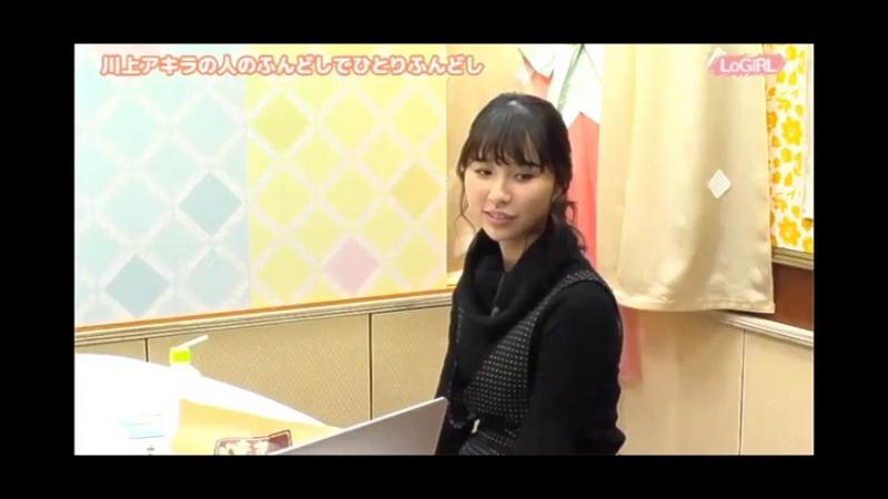 Tamai Shiori - Kwkm LoGIRL 72 [2017.01.17]