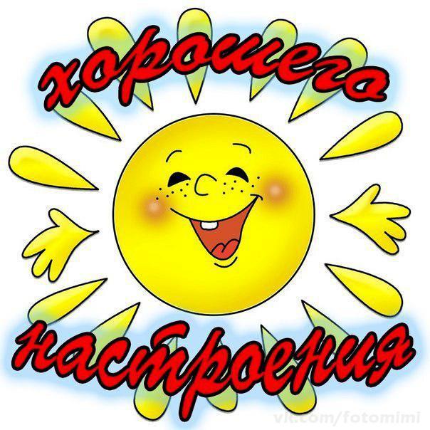 Кафе «Прованс» - Вконтакте