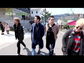 [SHOW] 19.04.2017 tvN Weekend in the Woods, Ep.3 (DongWoon)