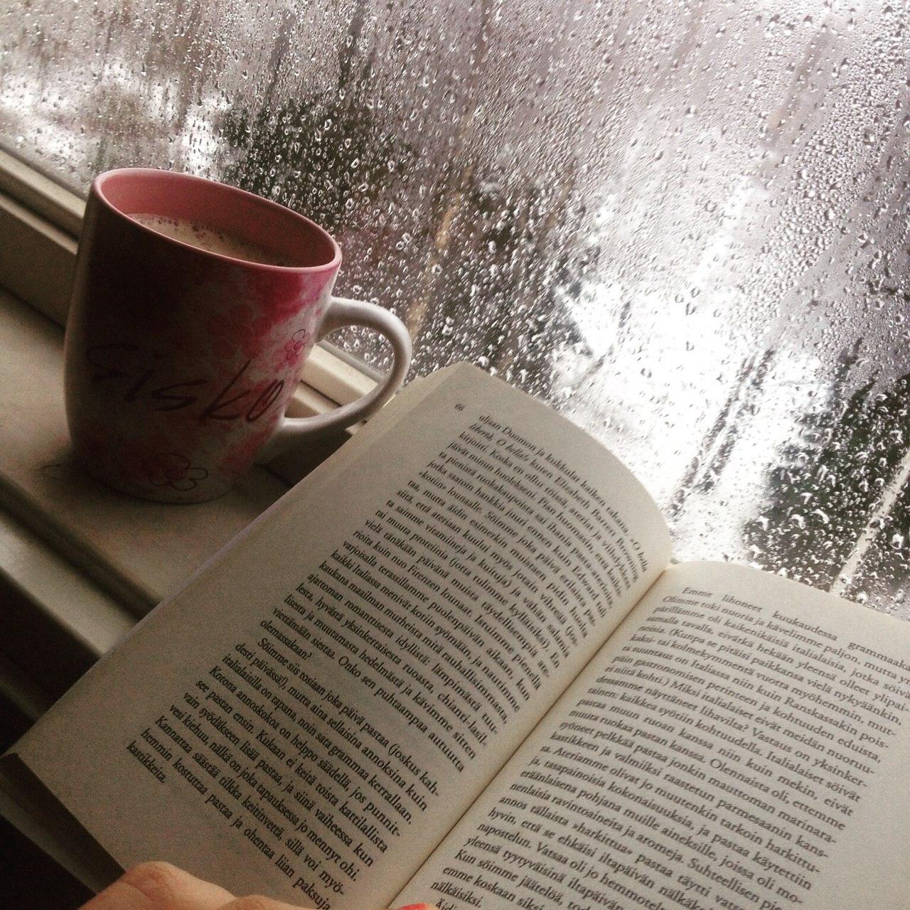 Какую книгу почитать, чтобы поднять себе настроение?