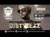 2 ИЮНЯ - DON'T WORRY PAPA BARDJ STYLEZZ I DJ JUNGO (5сек)