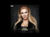 Ольга Комарова - Мечтай (DJ Rostej remix)