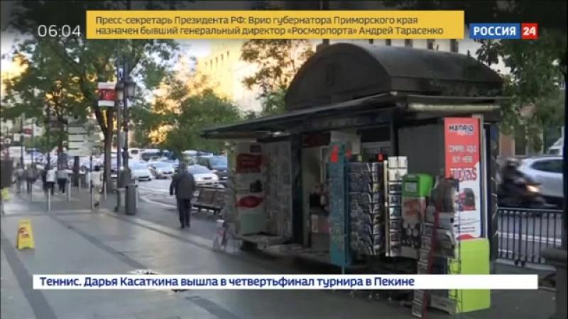 Россия 24 - Власти Испании заявили, что Пучдемон идёт против закона - Россия 24