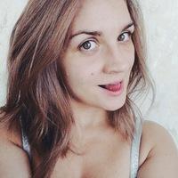 Анастасия Климова-Руськина