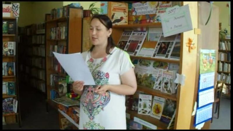 Библиотекарь Старопольской библиотеки Посредникова Мария Константиновна