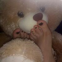 Ивановские ножки