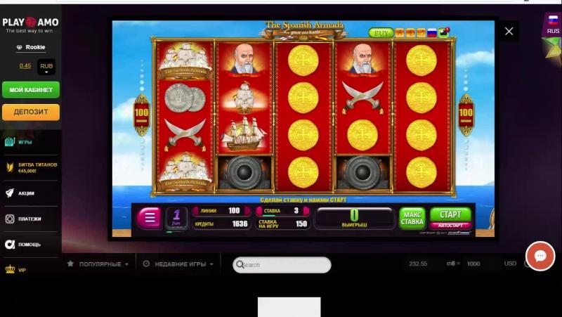 тест слотов на фантики в казино PlayAMO 18