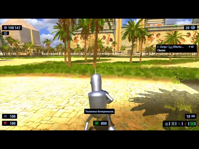 Serious Sam HD Extended - Temple of Ptah-Holy Gardens (14)