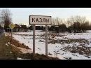 На кожны аграгарадок прыходзіцца 50 вёсак, якія гінуць I Сельское хозяйство в Беларуси Белсат