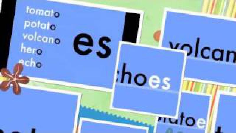 Es - Plurals - blushes, dresses, fixes, watches