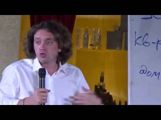 11 Аркадий Шаров. Презентация компании