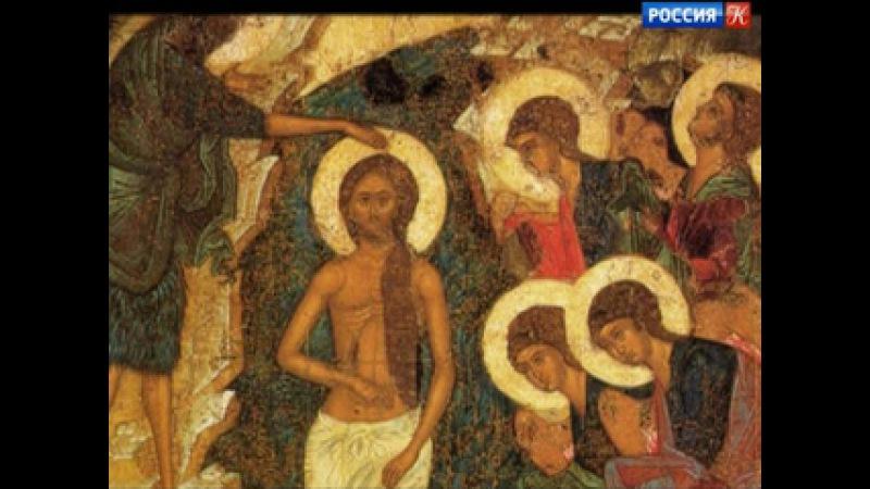 Святыни христианского мира. Глава Иоанна Крестителя