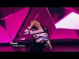 Танцы: Алия (сезон 4, серия 4) из сериала Танцы смотреть бесплатно видео онлайн.