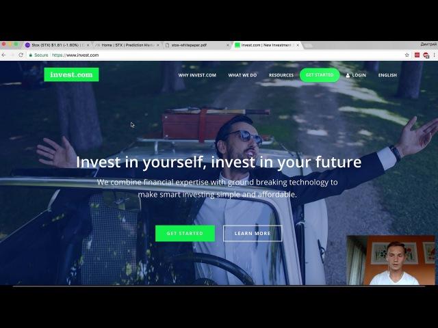 Обзор Stox - Инвестировать в Блокчейн Stox - Криптовалюта STX