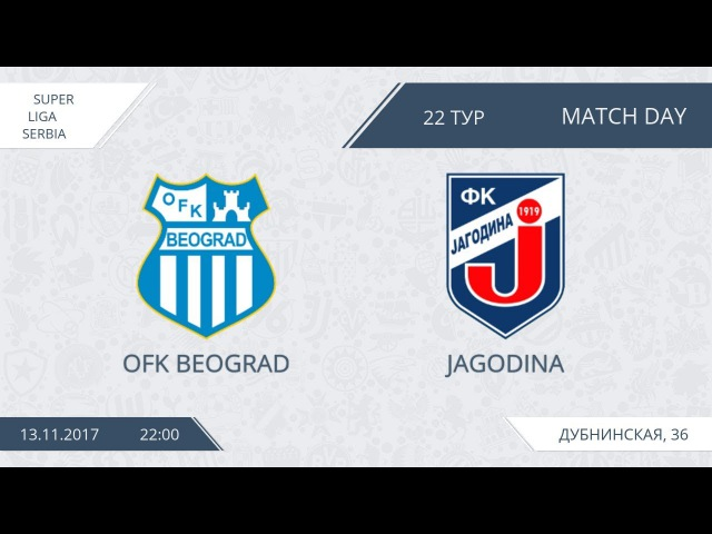 AFL17. Serbia. Super Liga. Day 22. OFK Beograd - Jagodina.