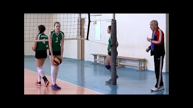 Волейбол обучение. Девушки. Тренировка. Часть 4