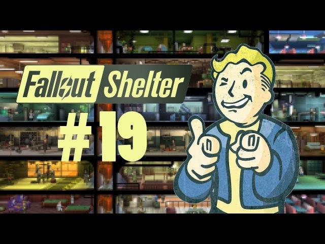 Fallout Shelter 19 Блюз утраченной бутылки или когда Убежище держится на соплях