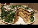 Цыганский печёночный торт. Торт из куриной печени. Закуска из печени. Gipsy kitchen.