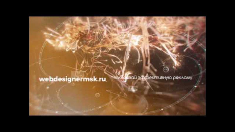 Создание и разработка сайтов, SEO оптимизация, продвижение в Солнечногорске, Зеле...