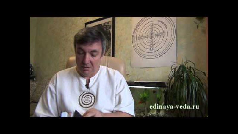 Культ Млечного пути, третья лекция