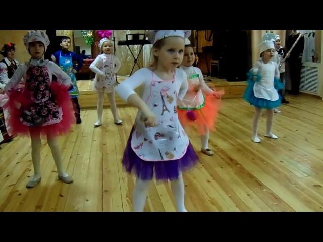 Танец Поварешек Варись, варись кашка
