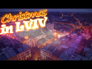 Christmas in Lviv| Рождество во Львове| Різдво у Львові