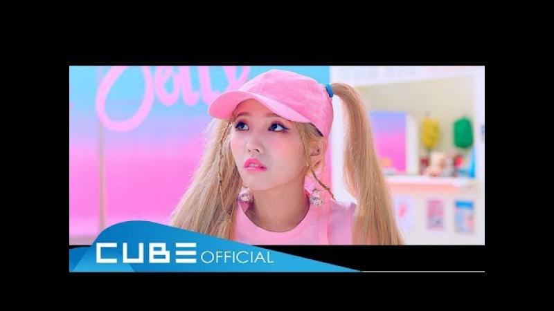 전소연(JEON SOYEON) - Jelly Official Music Video