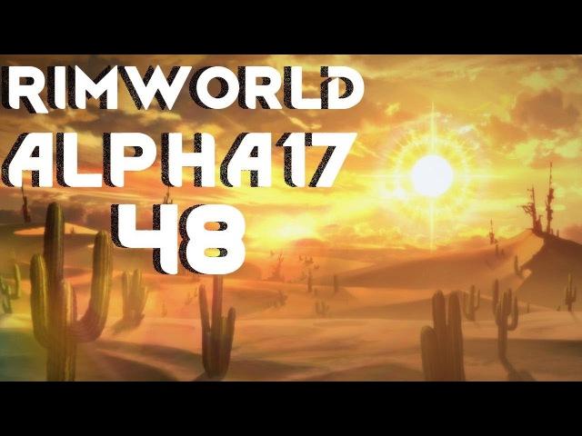 Прохождение RimWorld: ИЗГНАННИК 48 - ТАЙНАЯ КОМНАТА!