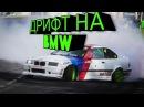 ДРИФТ НА BMW Е34 И ВАЗ 2107 НА ПЛОЩАДКЕ CarX Drift Racing