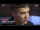 Савченко: Европа не признает Россию агрессором.