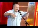 Игорь Маменко - праздновали новый год анекдот