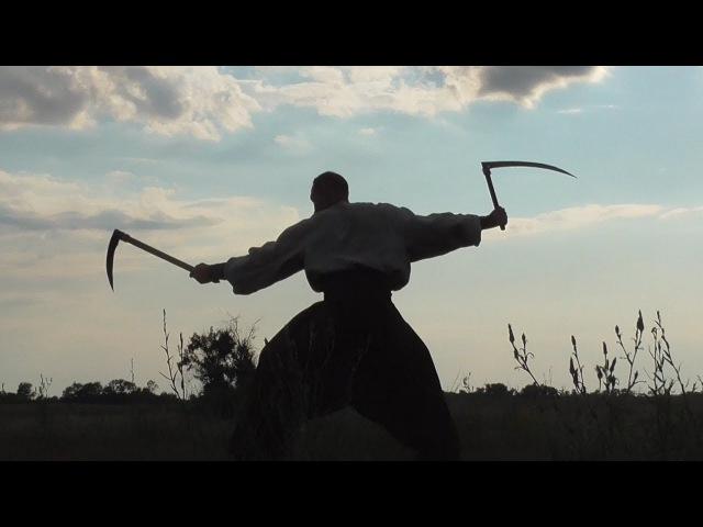 Cossack Ukraine. Small braids (weapons), Hopak.
