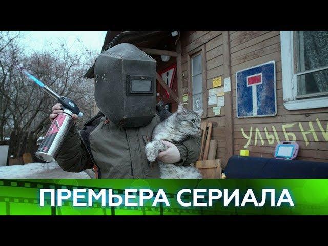 «Бесстыдники» — адаптация культового британского сериала Shameless — в новом сезон...
