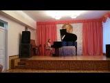 М. Шмтц , Поетичний ескз (Юлана Дзундза) 1 клас