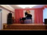 Е. Сгмейстер , Ковбойська псня (Святослав Дзундза) 1 клас