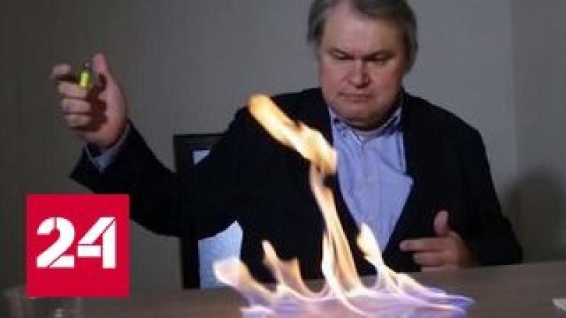 Огненная вода. Документальный фильм Аркадия Мамонтова » Freewka.com - Смотреть онлайн в хорощем качестве