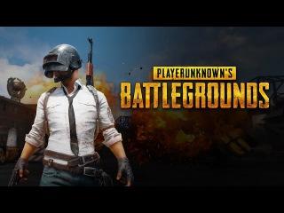 (DUO)PlayerUnkownBattleGrounds(PUBG) -ТОП 1!? -