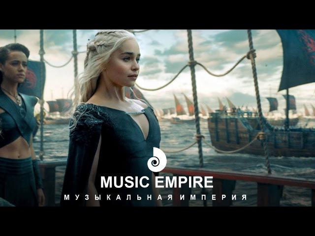 Невероятно Мощная Убойная и Красивая Музыка! Слушать На Полную Мощь! Суровый Эпик!